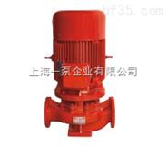 立式消防泵系列