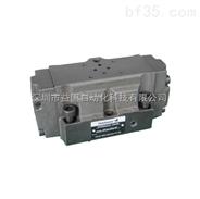 DSHG-04-3C2换向阀 HALTENS液压阀
