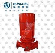 供应XBD3.0/5-50L立式消防泵,单级立式消防泵,单吸消防泵组