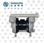 QBY-40工程塑料气动隔膜泵,微型气动隔膜泵,气动隔膜泵厂家
