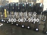 供水不锈钢离心多级泵,多级立式CDLF离心泵,浦浪多级泵