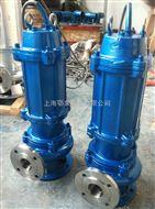 QWP耐腐蝕汙水泵不鏽鋼汙水泵