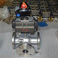 Q641F精小型气动球阀 法兰球阀