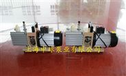 2XZ-0.5直聯旋片式真空泵