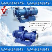 CQB磁力泵/CQB不锈钢磁力泵/CQB防爆磁力泵