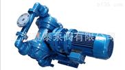 上海厂家直销摆线式电动隔膜泵