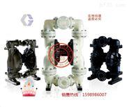 美國GRACO固瑞克Husky3300三英寸隔膜泵