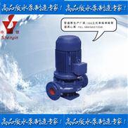 离心泵生产厂家:ISG立式单级单吸管道离心泵