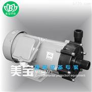 MNX-250-磁力無軸封泵 PP磁力泵廠家 使人心馳神搖的泵