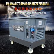10千瓦风冷汽油发电机厂家