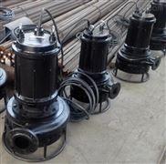 沉淀池灰渣泵、熱電廠渣漿泵