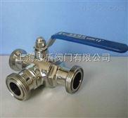 不锈钢卫生级三通球阀Q24F/Q25F 卫生级外螺纹球阀