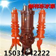 立式潜水渣浆泵矿用杂质清淤泵粉煤灰泵新祁东水泵