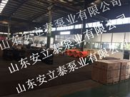 广洋 专业生产 2.2KW潜水泵排污泵