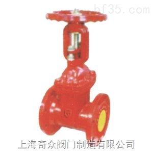 消防專用彈性座封信號閘閥 軟密封閘閥 XZ45X ZSXFDN100