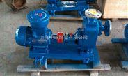 50ZWPB15-30不銹鋼防爆自吸排污泵