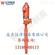 XBD-立式消防泵轴流深井消防泵消防长轴泵立式多级消防泵
