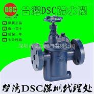 DSC旁通式倒筒疏水阀规格 铸铁法兰旁通式蒸汽疏水阀型号