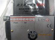 DKE-1631/2/A-110VAC-意大利阿托斯DKE-1631/2/A-110VAC电磁换向阀
