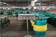 37kW礦用BQS隔爆型排污排沙潛水電泵廠家直銷價格