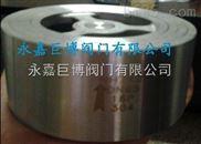 NH7K2F不銹鋼真空對夾式止回閥廠家型號規格