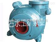 HH高扬程渣浆泵,石家庄水泵厂,泵价格