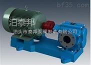 ZYB硬齿面渣油泵|渣油泵