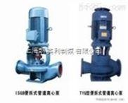 KSLB、KSLBR型便拆立式离心泵