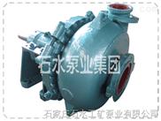 渣漿泵、抽砂泵、液下泵、泡沫泵、工業泵 首選石水工礦泵業公司