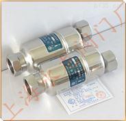 现货供应开源牌KS11H-16P空气疏水阀