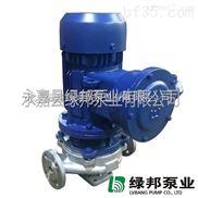 IHGB型立式不锈钢防爆管道离心泵/耐腐蚀防爆立式管道泵