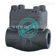 焊接螺紋鍛鋼止回閥H61Y  上海枚耶閥門