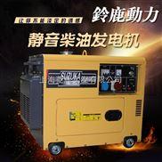 鈴鹿雙缸風冷柴油發電機SHL9700CT