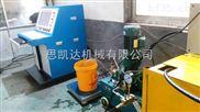 大流量管道试压泵|微机高压测试系统|灭火器水压试验台
