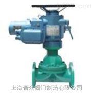 G941J电动隔膜阀 ,隔膜阀
