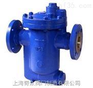 S11H-16C空氣排液疏水閥