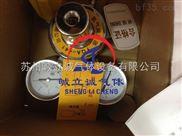 上海氨氣減壓閥yqa-441型液氨鋼瓶專用閥門