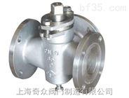 X44W-1.0C三通铸钢旋塞阀,三通旋塞阀