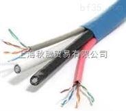 德国SHIELD电缆