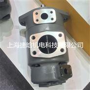 TOKIMEC东京计器系列SQP43-57-32-86CD-18 叶片泵