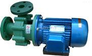 FP型增强聚丙烯离心泵,工程塑料化工泵