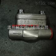 H11W/Y-250 Rc/NPT絲口高壓升降式止回閥