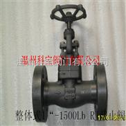 J41W/Y-1500LB PN260 美标高压锻钢法兰截止阀