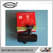 液壓螺紋管式調速 單向節流閥 流量控制閥 KC-02 1/4