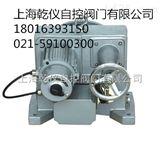 DKJ-510C调节型电动执行装置