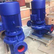 ISG65-200A立式管道离心泵,不锈钢立式管道泵,管路增压泵