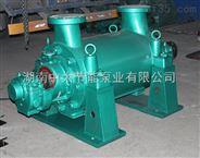 耐高温锅炉给水泵DG150-100*6故障分析