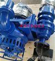 水利施工高浓度带搅拌泥浆泵,高效耐磨渣浆泵潜污泵