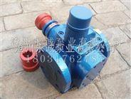 圆弧齿轮泵批发价格,圆弧齿轮泵厂家YCB圆弧齿轮泵不上油怎么办