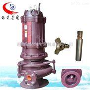 立式潜水泥浆泵耐磨矿用清淤泵无堵塞渣浆泵潜水吸沙泵